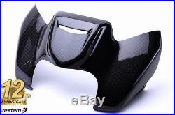 Yamaha FZ8 2010 2013 10 11 12 13 Carbon Fiber Fuel Tank Cover Fairing